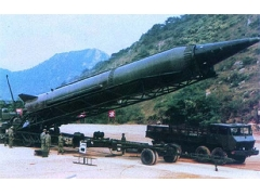 DongFeng 3 (CSS-2) Intermediate-Range Ballistic Missile