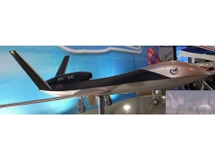 Xianglong Unmanned Reconnaissance Aerial Vehicle